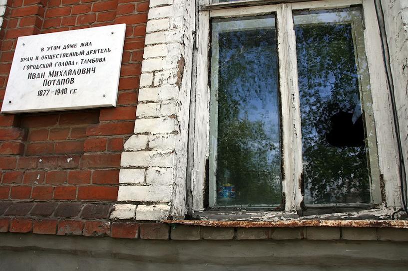 Сити-менеджер пообещал, что в Тамбове появится музей города