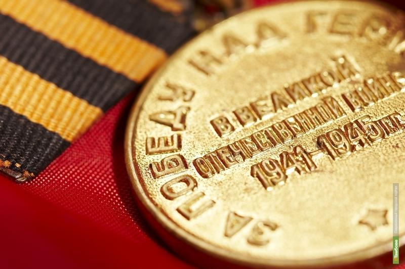 Тамбовчанам покажут историю войны в наградах