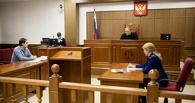 Российским судьям посоветовали не ездить за границу