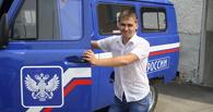 Автопарк тамбовского почтамта пополнился новыми автомобилями