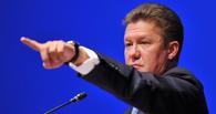 Миллер: Украине не хватит газа, чтобы пережить эту зиму