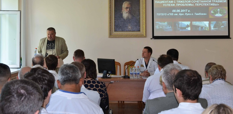 Научно-практическая конференция В ТОГБУЗ «ГКБ им. Арх. Луки г. Тамбова»
