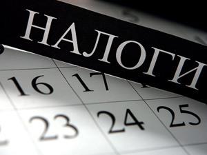 Налоговики пополнили бюджет Тамбовщины на миллиард рублей