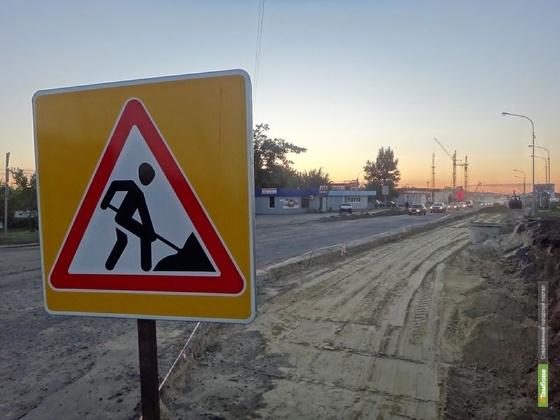 В прошлом году на ремонт дорог в Рассказово потратили 40,9 миллиона рублей