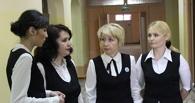 В Татановской школе для учителей введут дресс-код