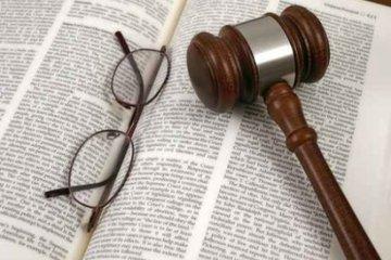Управляющую компанию «Тамбовинвестсервис» оштрафовали на 200 тысяч рублей