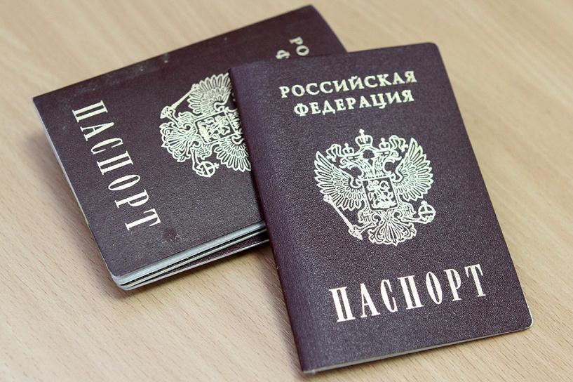 За новый российский паспорт придется заплатить в 3 раза больше