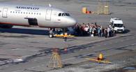 «Аэрофлот» отсудил у авиадебошира почти миллион за пьяную драку в самолете