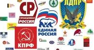 В Тамбовской области зарегистрировано 49 региональных отделений политических партий
