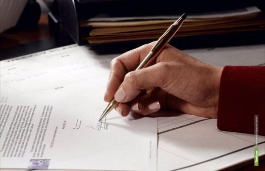 Прокуроры заставят тамбовские власти переписать закон