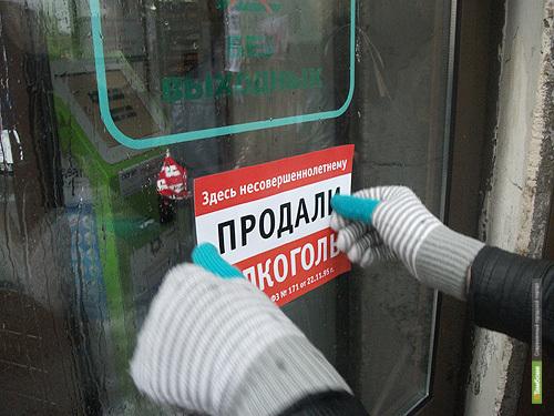 В Тамбове заведующая магазином попала под суд из-за пол-литра алкогольного коктейля