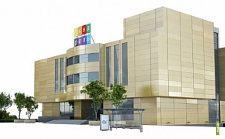 Состоялась презентация торгово-развлекательного центра «Акварель»