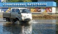 МЧС предлагает использовать Facebook для оповещения о паводках