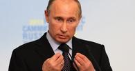 Владимир Путин: «вакцина» от нацизма теряет силу в Европе