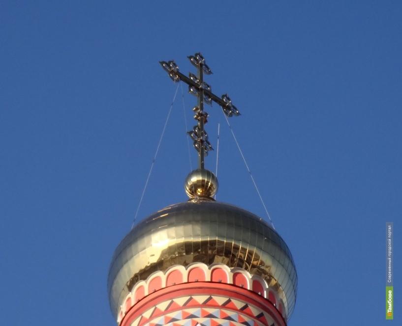 В Ржаксинском районе освятили восстановленный храм