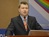 В Питере выписан первый штраф за пропаганду гомосексуализма