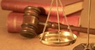 Тамбовчанин отправится в тюрьму за ложное сообщение об акте терроризма
