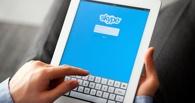Депутаты предлагают запретить звонки по Skype на российские телефоны