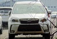 Вот так выглядит новый Subaru Forester в натуре