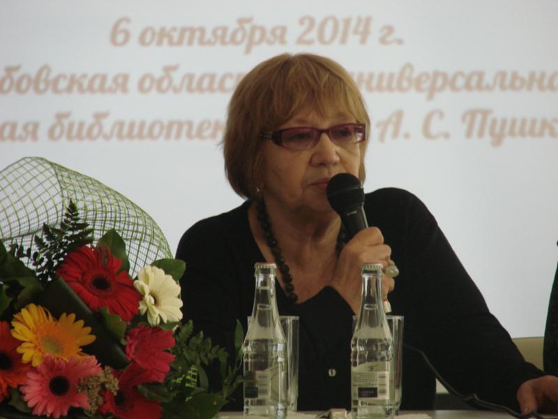 В Мичуринск приедет писательница Лариса Васильева