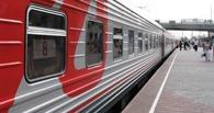 Через Тамбовскую область пустят дополнительные поезда дальнего следования