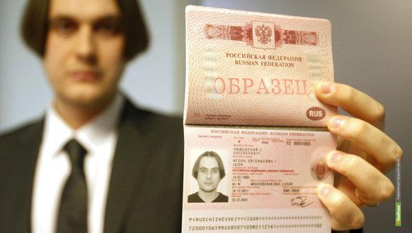 Россияне будут получать новые загранпаспорта с отпечатками пальцев