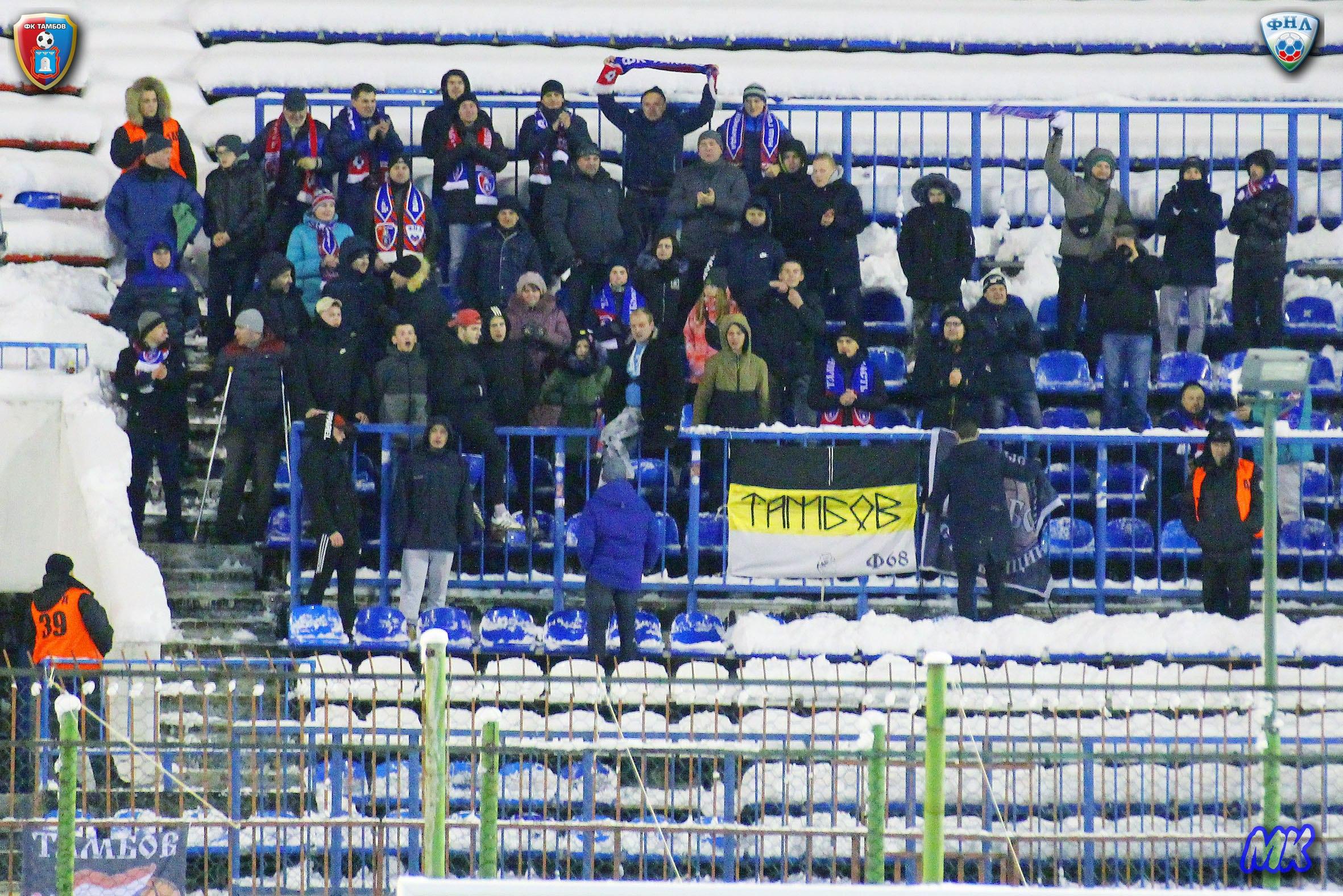 Взаключительном туре годаФК «Тамбов» сыграет своронежским «Факелом»