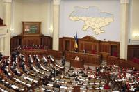 На Украине учреждено новое правительство