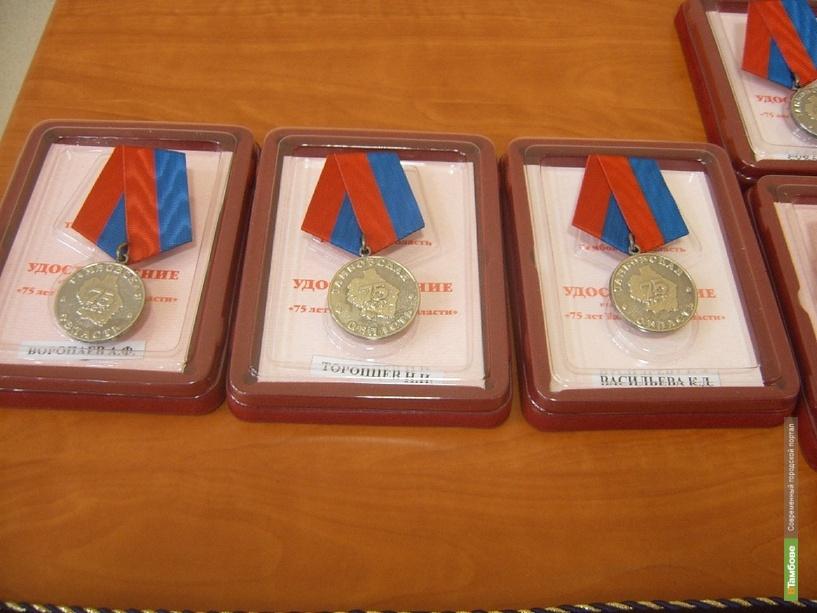 Медали «75 лет Тамбовской области» получили 34 тамбовчанина