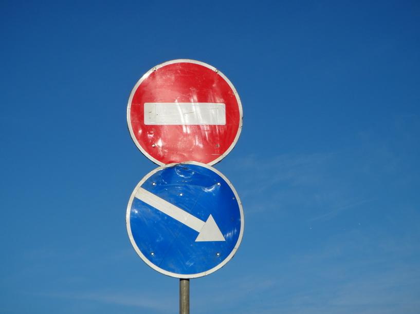 Сити-менеджер объяснил причину запрета проезда по Набережной