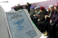 Полисы медстрахования старого образца будут действовать в 2014 году