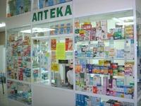 В России продавали поддельные лекарства от онкологии и ВИЧ