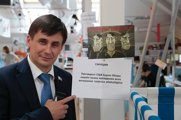 Вадим Деньгин, Госдума РФ: «Думаете, иностранцы просто так скупают интернет-порталы? Наивные. Это атака!»