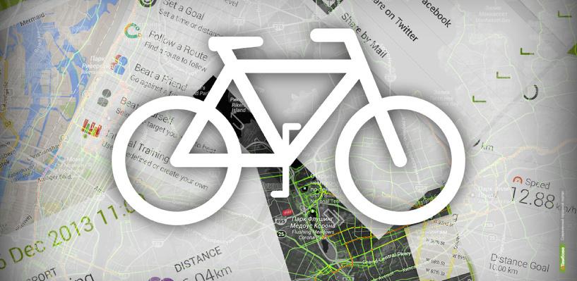 Обзор лучших мобильных приложений для ваших велопрогулок
