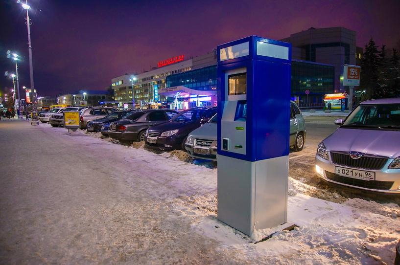 Минтранс заставит паркоматы принимать наличные