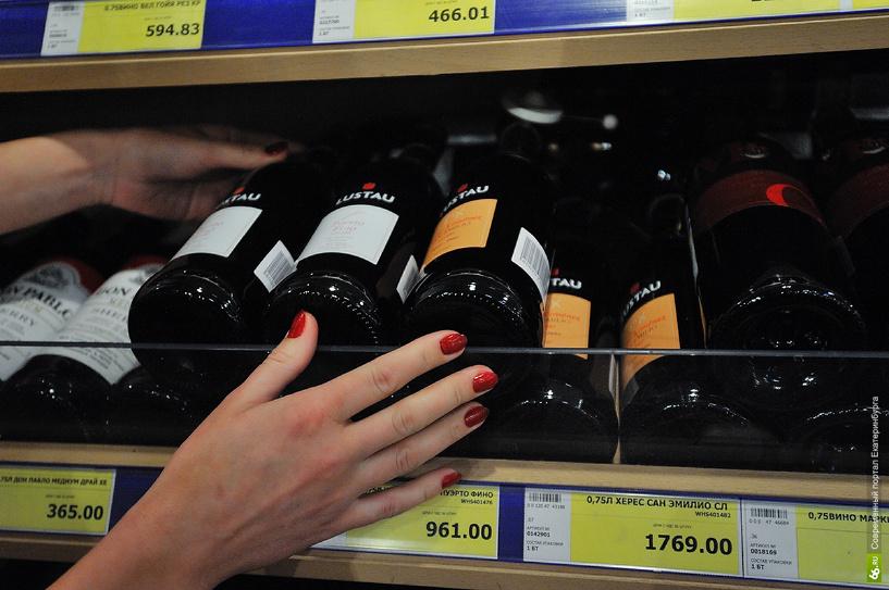 Медведев разрешил рекламировать российское вино
