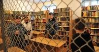 В Мичуринском техникуме студентка обокрала сотрудницу библиотеки