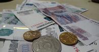 Тамбовчанка выплатила долг приятеля вместо своего
