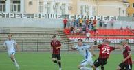 ФК «Тамбов» в Липецке сыграл вничью с местным «Металлургом»