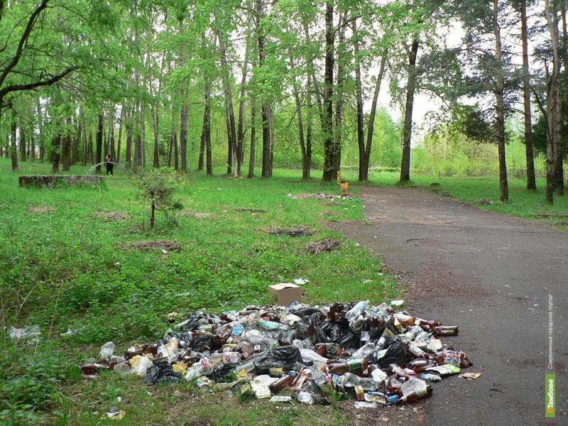 Прокуроры Тамбова борются с незаконными свалками мусора