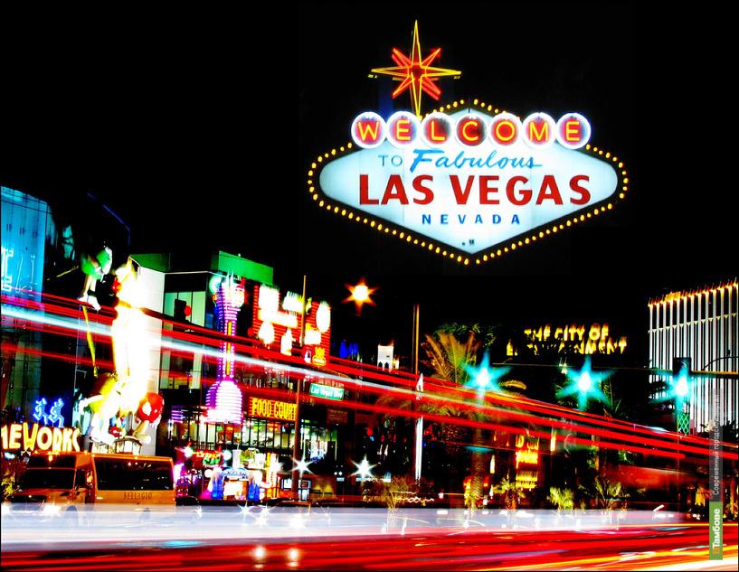 В России скоро откроется легальный «Лас-Вегас»