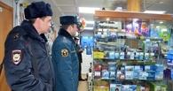 Полиция проверяет торговые точки с пиротехникой