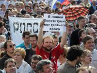 Власти Москвы согласовали маршрут «Марша миллионов»