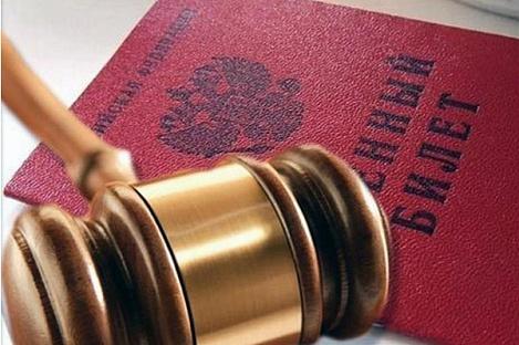 За уклонение от воинской службы перед судом предстанет молодой тамбовчанин