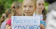 Тамбовщина готова принять 1200 переселенцев из Украины