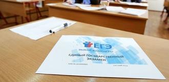 В пилотных регионах могут ввести устную часть в ЕГЭ по русскому языку