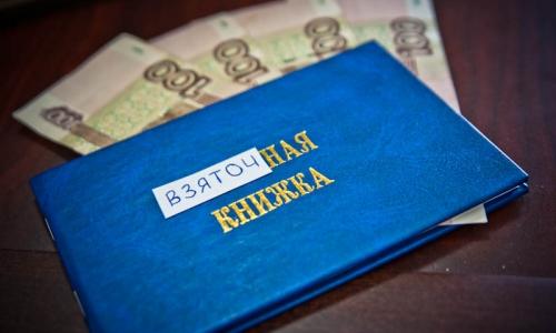 На преподавателя из Кирсанова завели дело за взятку