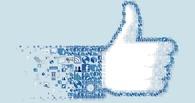 Facebook создал социальную сеть для деловых переговоров