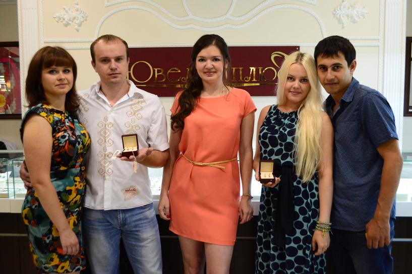 Тамбовским молодоженам вручили кольца от «Ювелир Плюс»