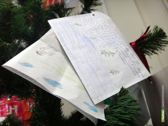 Многодетной семье из Петровки подарят на Новый год стиральную машину